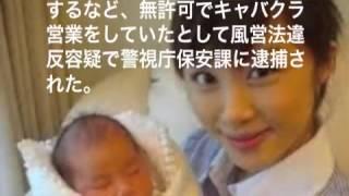 祝!山口もえさん、田中裕二さん ご結婚おめでとうございます! バツイ...