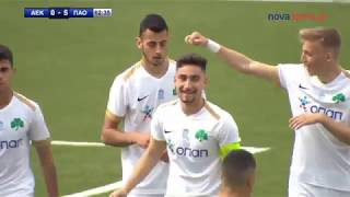 AEK (U19) -  Panathinaikos (U19) Highlights 09 03 19