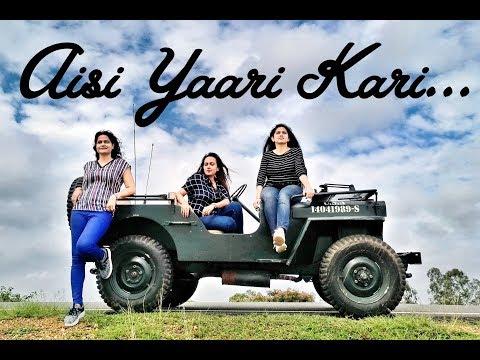 Friendship Day Song 2019 | Aisi Yaari Kari | Neha Kaur | Sajal Kumar | Parth Gandhi