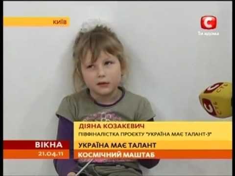 Диана Козакевич перед полуфиналом!