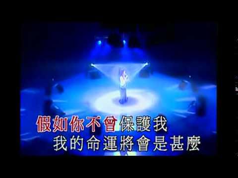 甄妮 Jenny Tseng 一份真 2000演唱會