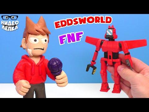 ТОРД и ТОРДБОТ из Eddsworld мод FNF. Лепим из пластилина   Видео Лепка