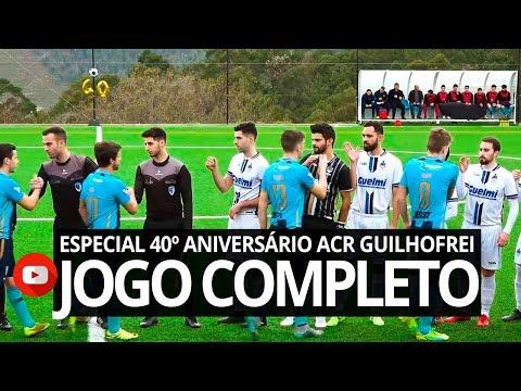 ACR GUILHOFREI VS ARC ÁGUIAS DE ALVELOS [ESPECIAL 40º ANIVERSÁRIO ACR GUILHOFREI]