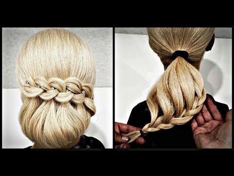 Пучок из Косы. Простой вариант сделать СЕБЕ. Braid Hairstyle. A Simple option to do it YOURSELF thumbnail