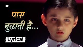 Paas Bulati Hai With Lyrics   पास बुलाती है   Jaanwar  (1999)   Shilpa Shetty   Alka Yagnik