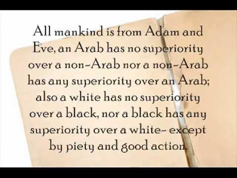 Poster:Prophet Muhammad'-s (PBUH) Last Sermon :: simplyislam.com
