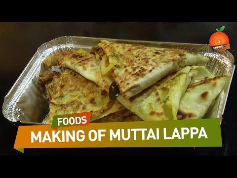 How to Make Mutton Lappa - మటన్ లప్ప ఎలా తయారు చెయ్యాలి ? | South Indian Recipes