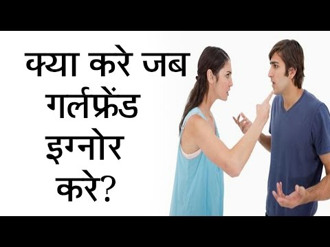 What To Do if Girlfriend Ignore You love tips in hindi - YouTube