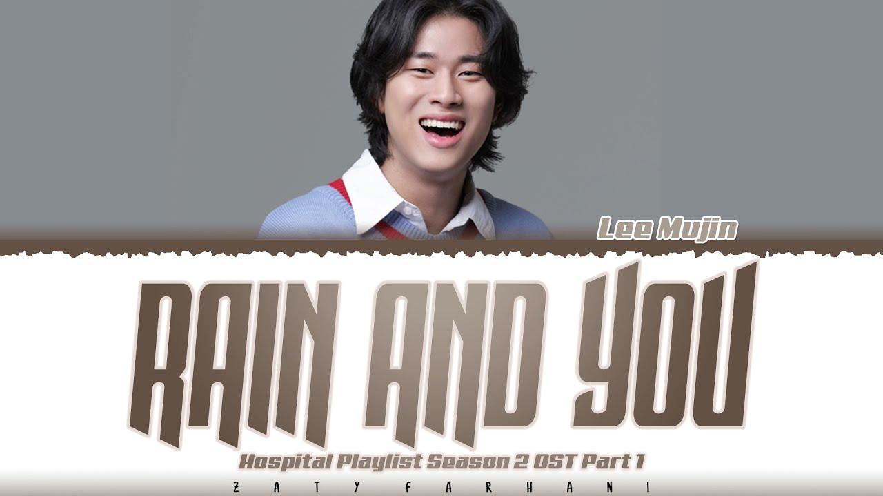 LEE MUJIN - 'RAIN AND YOU' (Hospital Playlist Season 2 OST Part.1) Lyrics [Color Coded_Han
