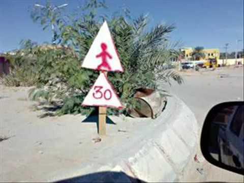Algérie pays pas comme les autres  humour