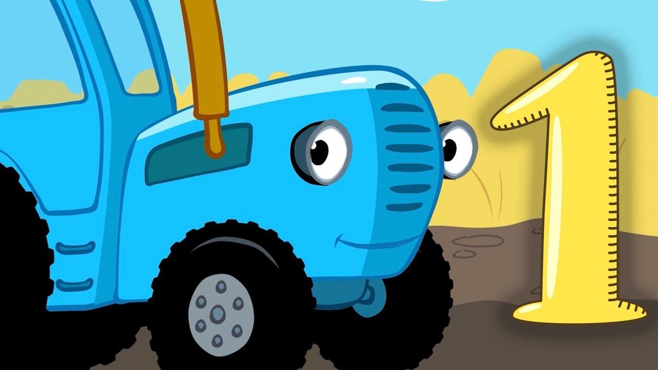 Большой сборник - Все песни мультфильмы где есть Трактор ...