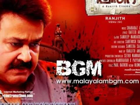 spirit bgm (background music) spirit malayalam movie bgm