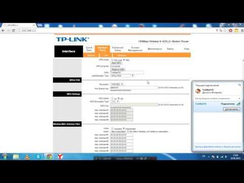 Как сменить пароль от Wifi на роутере Tp Link
