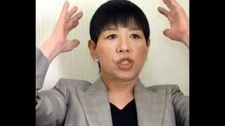 和田アキ子がみのもんたの謝罪会見にコメントしています。世間の評価は...