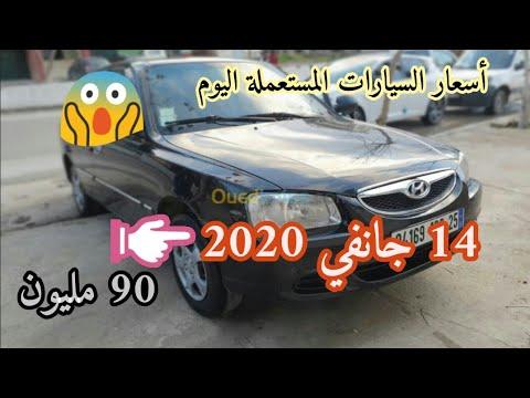 سوق السيارات اليوم واد كنيس 2020 Youtube