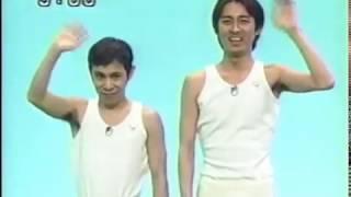 ナインティナイン ラジオ体操② thumbnail