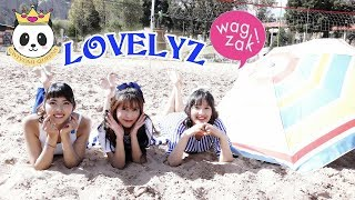 [1theK Dance Cover Contest] Lovelyz(러블리즈) _ Wag-zak(여름 한 조각) Cover by Gwiyomi Queens
