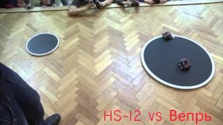 Чемпионат России по Робосумо 2013. Квалификация мини-сумо.