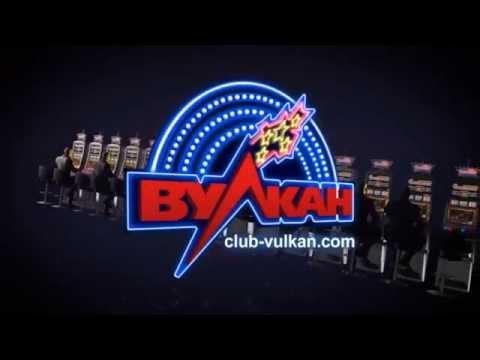 Видео Обзор казино вулкан делюкс