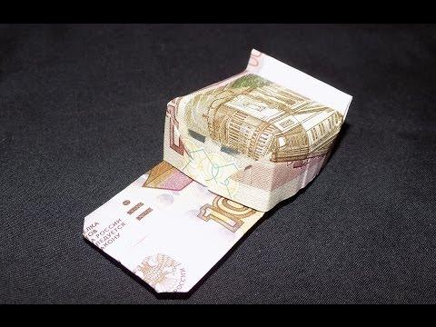 оригами из денег голубь из купюры origami out of money