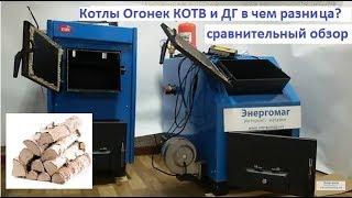 видео Твердотопливный котел Amica Solid 23, 30 кВт купить в Киеве