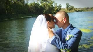 Свадьба  5 сентября 2014