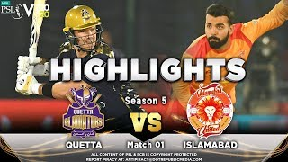 Quetta Gladiators vs Islamabad United | Full Match Highlights | Match 1 | 20 Feb | HBL PSL 2020