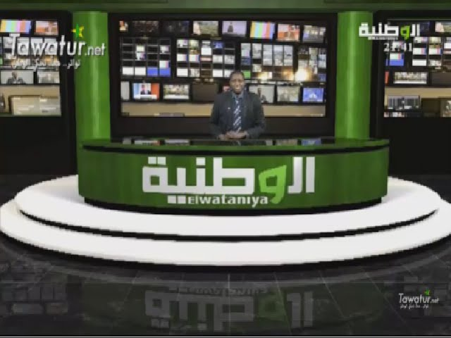 مسائية  قناة الوطنية 28-03-2016- محمذن بلال