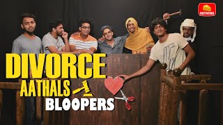 Divorce Aathals - Bloopers | Cheese koththu