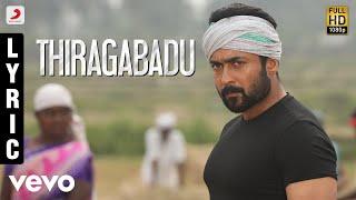 NGK Telugu Thiragabadu Lyric | Suriya | Yuvan Shankar Raja