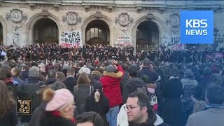[글로벌 경제] '사상 최장' 총파업에…프랑스 연금개혁…