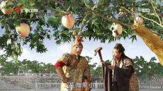 Journey to the west(2010) Episode 4(eng sub)