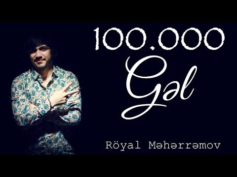 Royal Meherremov - Gel (2018 Trap)