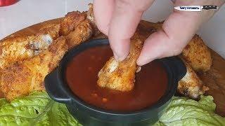 нЕРЕАЛЬНО! Вкусный соус к куриным крылышкам