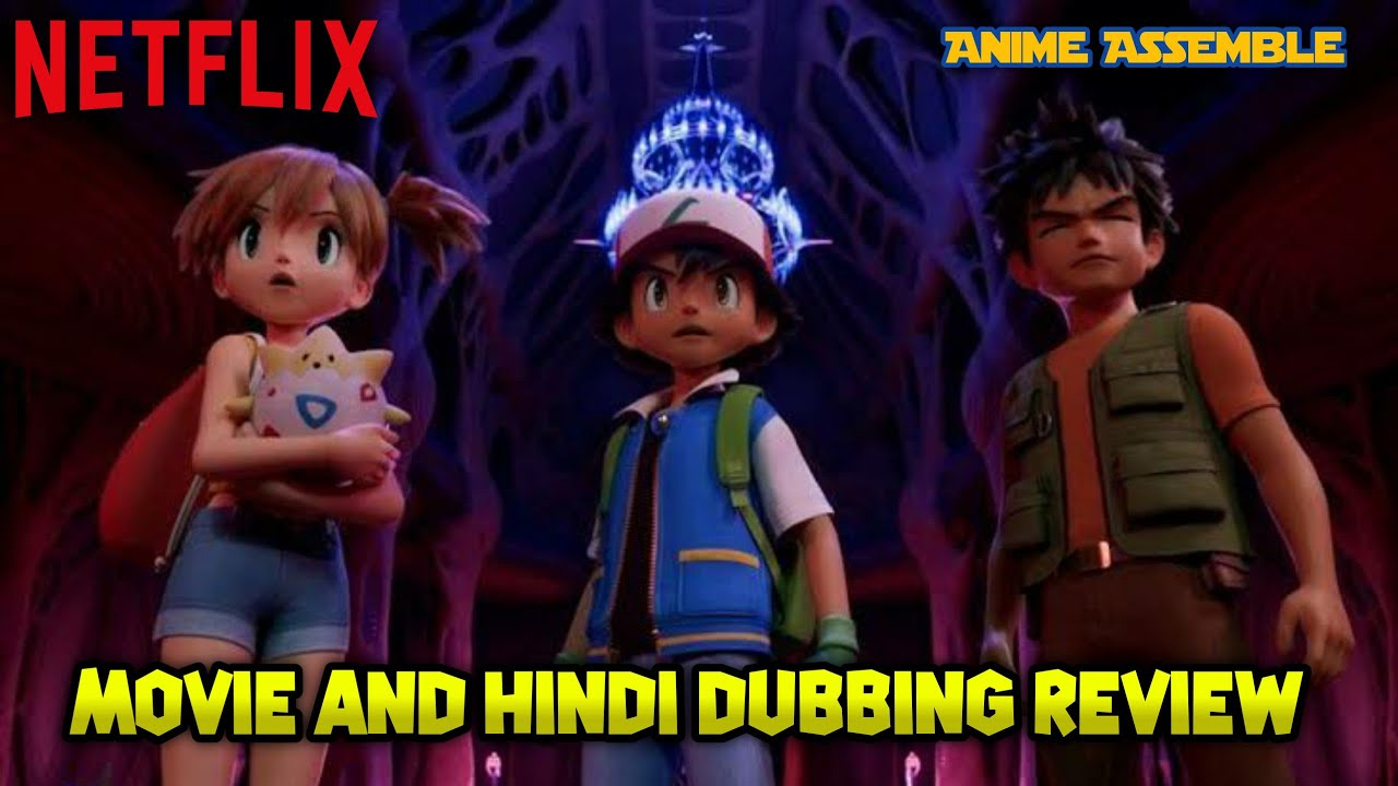 Pokemon Mewtwo Strikes Back Evolution Movie And Hindi Dubbing Review 3d Movie Anime Assemble Youtube