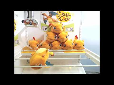 Toreba Win/fail: Pokemon X/Y Charizard Plush
