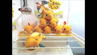 Gambar cover Toreba win/fail: Pokemon X/Y Charizard Plush