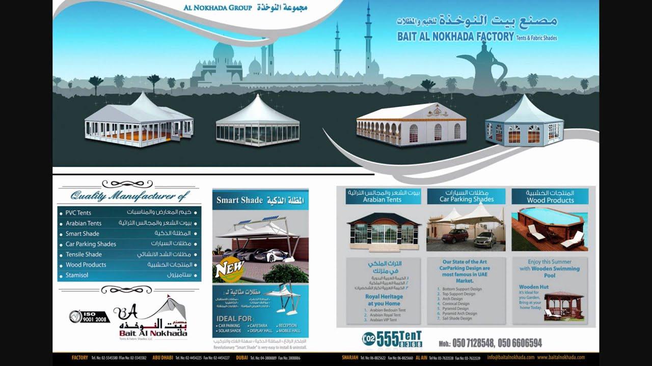 Bait Al Nokhada Tents & Fabric Shades LLC, Abu Dhabi, United