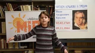 Басни Крылова: Кукушка и петух