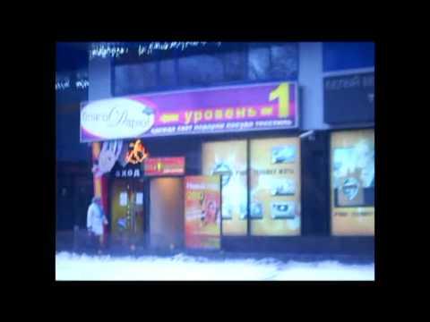 Москва. Новогодняя улица Маршала Бирюзова