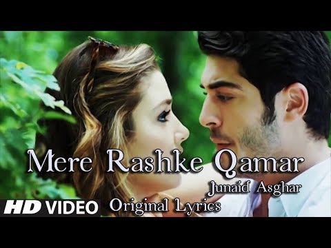 Rashke Qamar Lyrics Video | Junaid Asghar