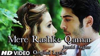 Rashke Qamar Lyrics Video   Junaid Asghar