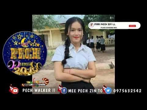 រីករាយបុណ្យគ្រិសស្ម័ក  (Jing Ko  Bouv Jing Ko Bouv Avay) Pech Walker Ll Ft Mee DoM,Eat Walker ,Bro D