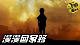 【感动】5岁失踪男孩花25年跋山涉水重返家乡 却得知一个让他震惊的消息 催泪真实故事  [脑洞乌托邦 | 小乌 TV]