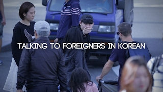 JAYKEEOUT : Talking to Foreigners in Korea in Korean (Are Foreigners in Korea Good at Korean?!)