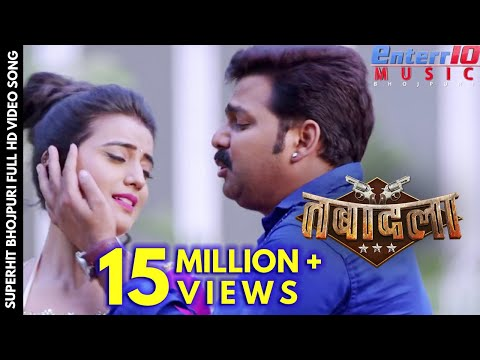 Duniya Mein Sabke Se Pyaara - Film Tabadala (तबादला) - Pawan Singh - SuperHit Bhojpuri Song 2017