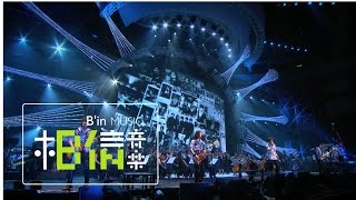 Mayday五月天 [ 最重要的小事 ] LIVE at DNA world tour thumbnail