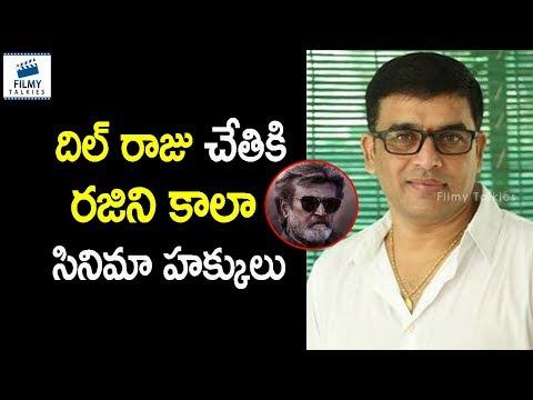Dil Raju Bags Rajinikanth Kaala Movie Distribution Rights || #Kaala || Latest Film News