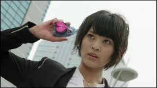Female Kamen Rider Transformation/Henshin