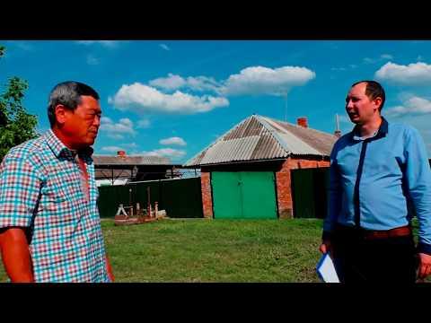 Проблемы сельских поселений на примере Усть-Лабинского района и ответ администрации перед жителями